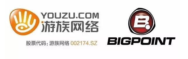 游族拟不超过8000万欧元收购德国知名开发商Bigpoint