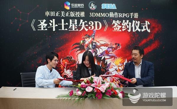 乐逗游戏宣布独代超燃MMOARPG手游《圣斗士星矢3D》