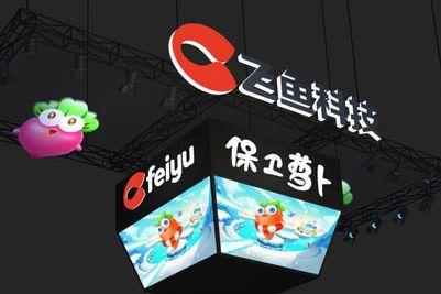 飞鱼科技2015年营收3.22亿元 手游占比82.7%