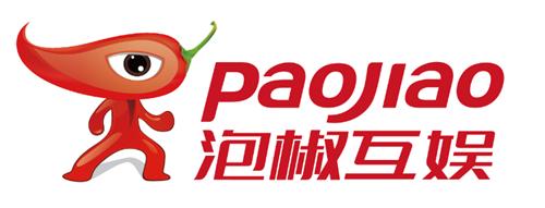 泡椒网品牌全面升级,征战互动娱乐行业