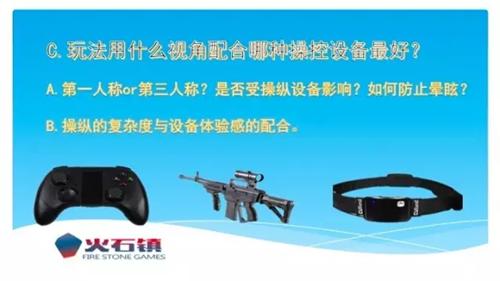 用Cocos开发VR游戏,你要了解什么?