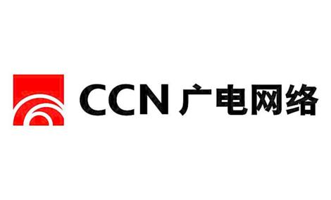 广电网络向工信部提交申请,或将成为第四大运营商