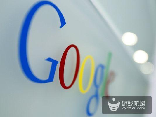 欧盟将正式起诉谷歌,指其Android系统涉嫌不正当竞争