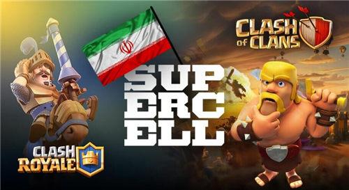 Supercell抢滩伊朗手游市场 与当地最大第三方商店合作