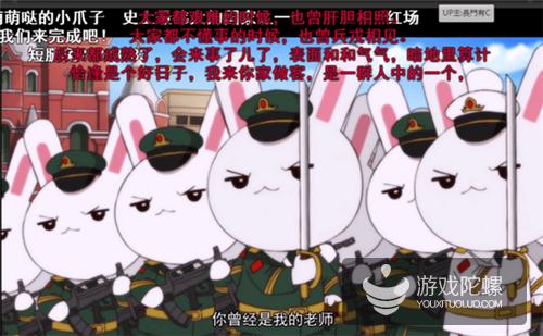 《那兔》获B站2000万A轮融资 专注IP和二次元内容打造