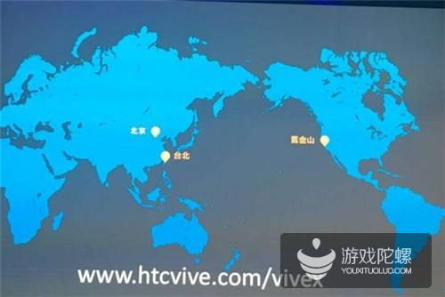HTC公布Vive合作伙伴,成立亚太虚拟现实产业联盟