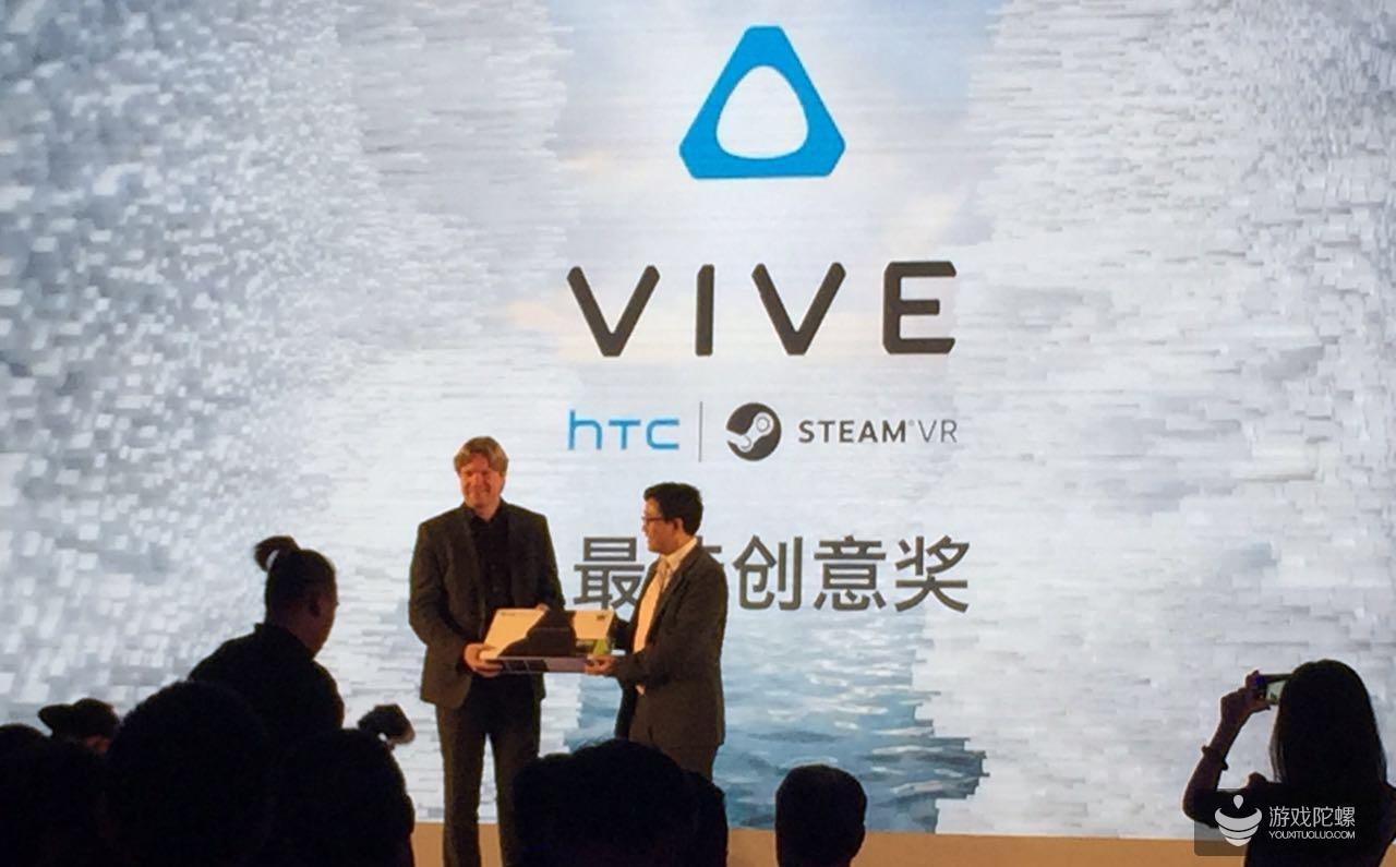HTC VIVE VR内容开发大赛获奖者详细名单