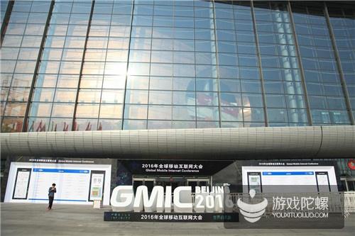 """火谷网络《中国惊奇先生》荣获GMIC""""数字泛娱乐最值得期待的手游""""奖"""
