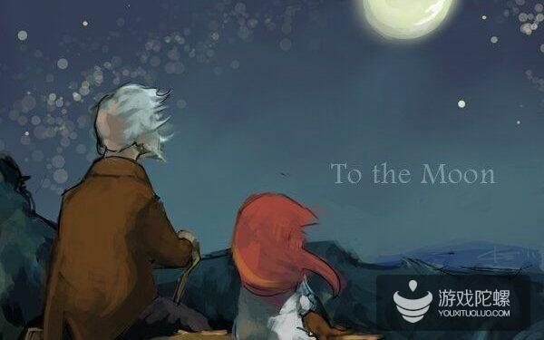 你有多久沒有被一款游戲感動了?《To the Moon》——高瞰獨家采訪