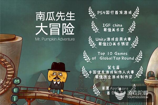 《南瓜先生大冒险》后小棉花再做解谜游戏,苹果建议:能否加付费内容?
