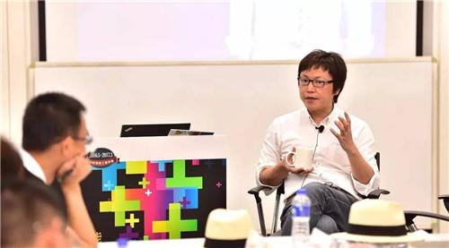 蓝港互动王峰:移动互联网红利在衰退 生态的本质是复合力竞争