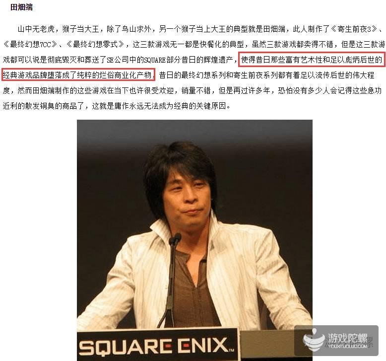 腾讯资深主策划王睿杰:你真的会用游戏讲好一个故事?