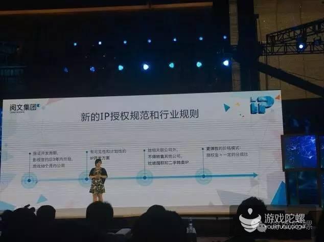 中国式的漫威玩法  IP合作进入合伙人时代
