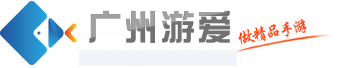 天舟文化16.2亿元收购游爱网络股权审核通过