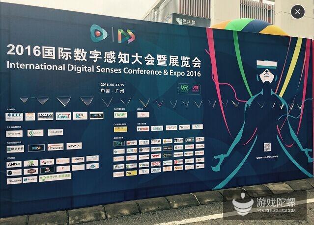 DreamVR COO朱晨旭谈VR现状,很多公司处于没事找事期,不要把自己定义VR公司