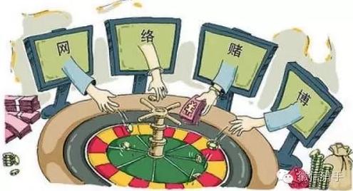 腾讯全平台打击网络赌博,并公布举报渠道