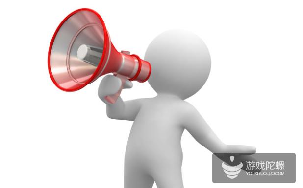 国家网信办部署开展跟帖评论专项整治 网络媒体应加强评论管理