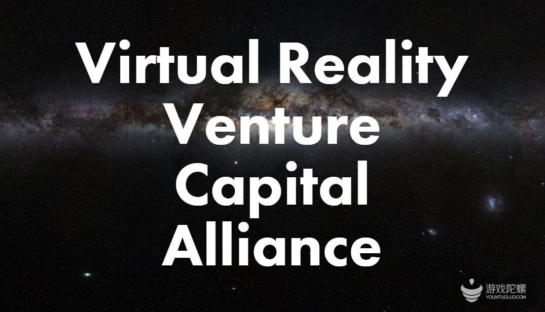 将投资100亿美元!HTC VIVE建立VRVCA虚拟现实风投联盟
