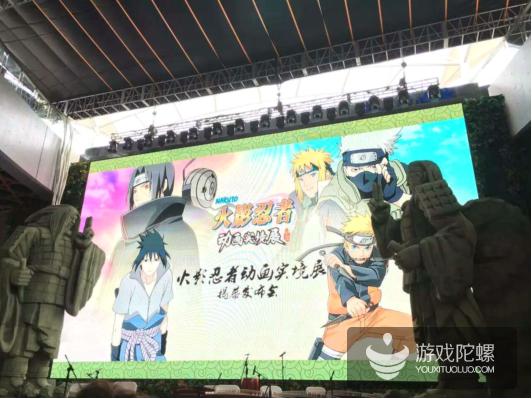 《火影忍者》官方实境展首次登陆中国 胜利游戏将打造正版火影手游主题日