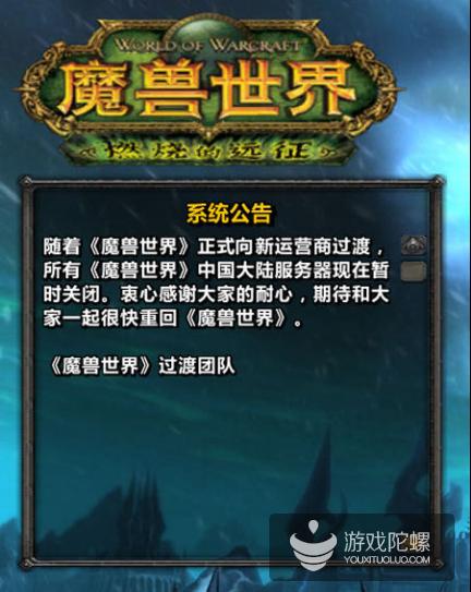 从端游、页游、手游到H5,为什么引爆业界的第一款游戏都来自上海?