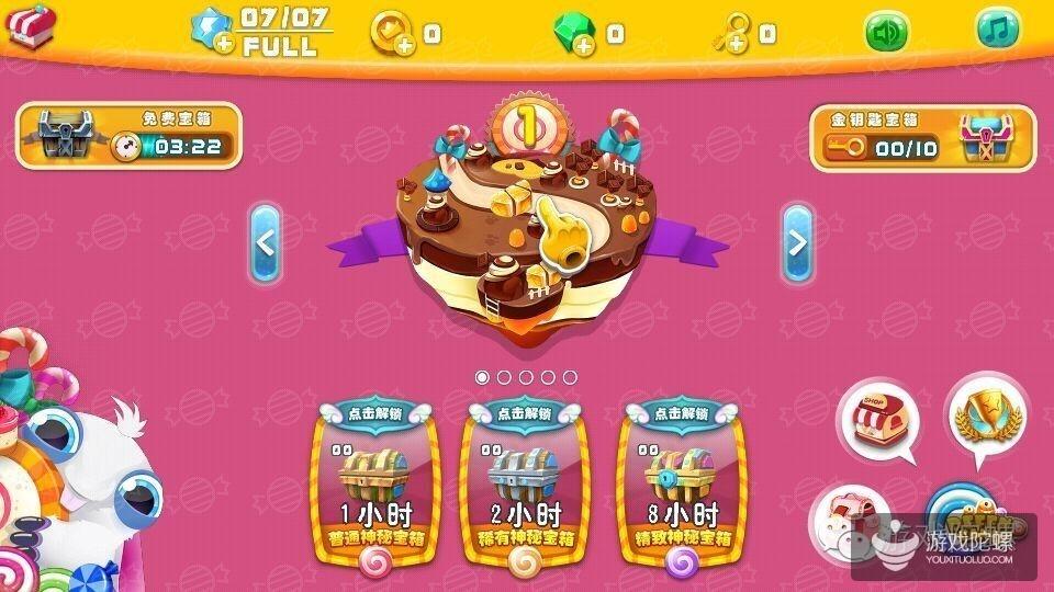 【GAME SHOW】455期:休闲益智《保卫糖果》寻代理/投资