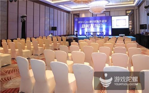 炫科技,酷生活 中国最大的数字娱乐生活节正式启动