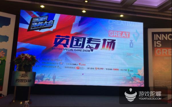 英国游戏代表团来华寻中国发行商和投资者(附联系方式)
