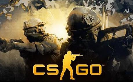 完美世界对外宣布获得CS:GO国服代理权