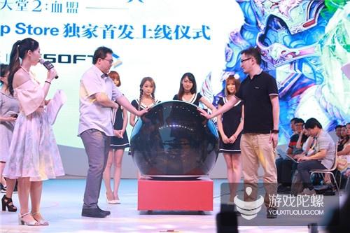 中韩双方代表共同启动代表上线的水晶球