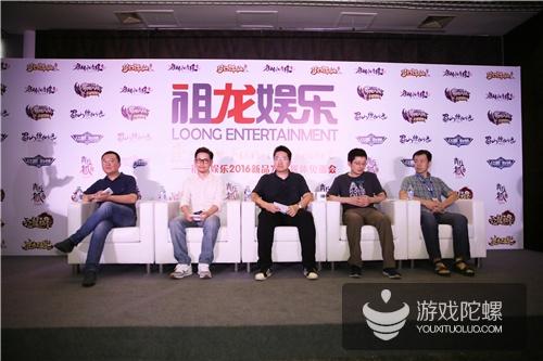 祖龙娱乐公布《梦幻诛仙》上线期《战舰联盟》进军电竞