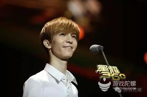 郭敬明现身星耀360 《幻城》手游斩获年度最佳跨界合作奖